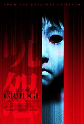 JuOnTheGrudge-photo_01.jpg