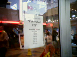sold out screenings
